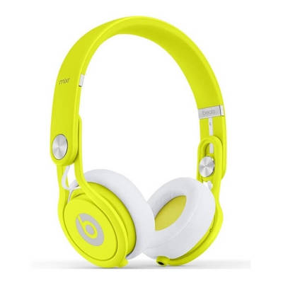 Beats MixR Yellow