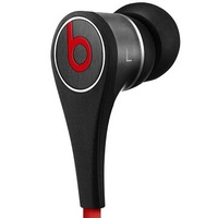 New Beats Tour 2 черные