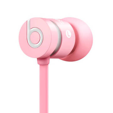 Beats UrBeats Nicki Pink with ControlTalk