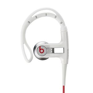 Beats Powerbeats Sport White